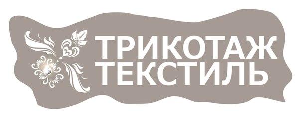 Картинки по запросу ОПТ ТЕКСТИЛЬ ИВАНОВО