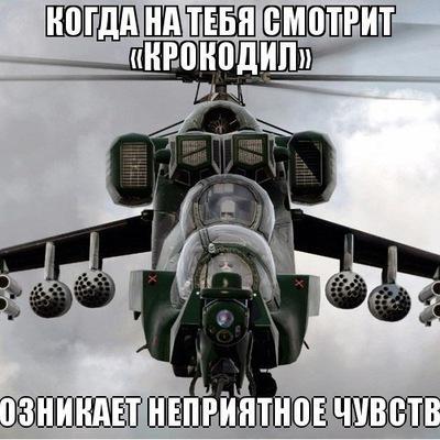 Андрей Котюх