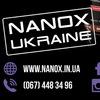 Спортивное Питание | NANOX