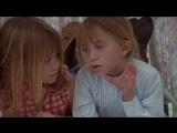 Двое Я и моя тень (1995)