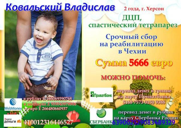 https://pp.vk.me/c630522/v630522450/cc7b/VOgtFodBUhI.jpg