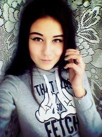 Катя Томко