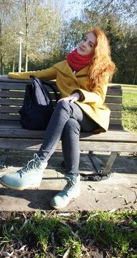 Аришка Александрова
