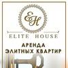 Аренда недвижимости от EliteHouse