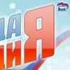 Молодая Гвардия ЕР Октябрьского района