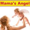 Мамин ангел (СП в РБ)