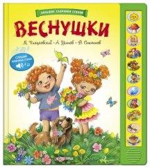 книги о животных для детей