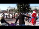 Новогодний хоровод с Дедом Морозом и Снегурочкой (Часть 1)