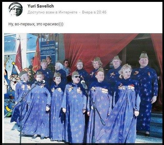 Анкара считает безосновательным запрет оккупантами деятельности Меджлиса крымскотатарского народа, - посол Турции - Цензор.НЕТ 1934