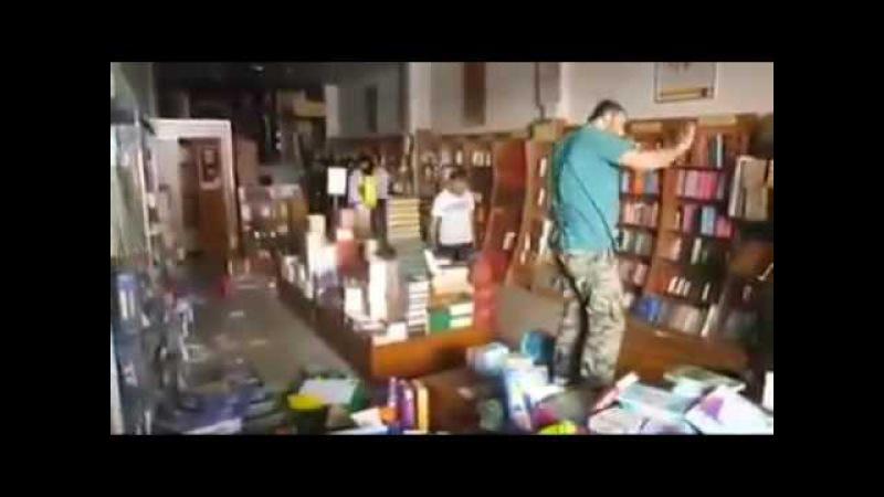 Malatya'da NT mağazasını basan grup mağazayı ateşe verdi