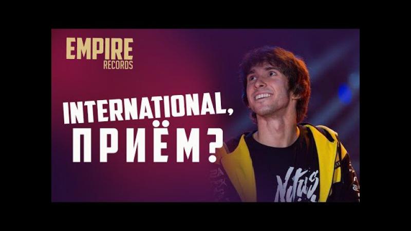 Empire Records - International, Приём @ TI6 PALITE_PARNI