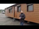 Domek mobilny całoroczny 48m2, - producent domków mobilnych