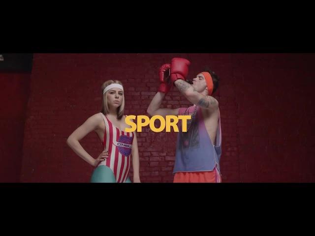 Mortal Squirt-Sport i Buhlo