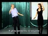 Сценакардия 'Верные друзья' жестовая песня с субтитрами