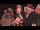 Гравити Фолз 2 Сезон 20 Серия «Странногеддон. Часть 3» Трейлер на Русском