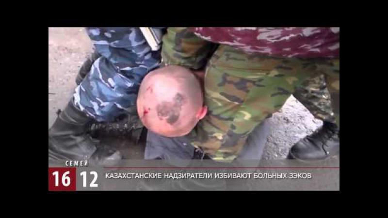 Казахстан Зона Высшая мера наказания