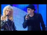 Ирина АЛЛЕГРОВА и Григорий ЛЕПС, КАКОЕ НЕБО ГОЛУБОЕ, Две звезды, 2006
