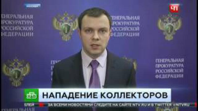 Новосибирские сыщики разыскивают изнасиловавших должницу коллекторов