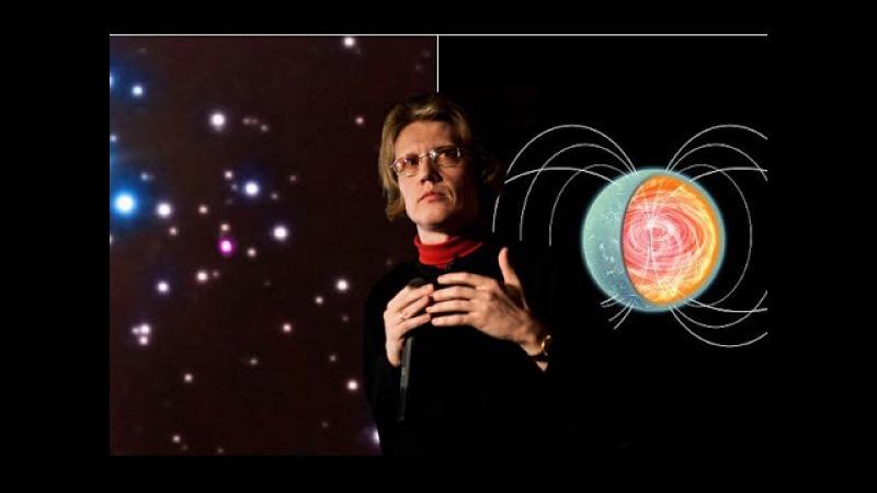 Великое объединение нейтронных звёзд
