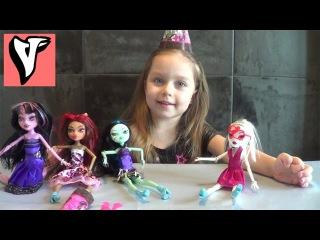 Куклы Монстер Хай видео Игрушки Распаковка с Сюрпризом Monster High toys video Surprise for girls