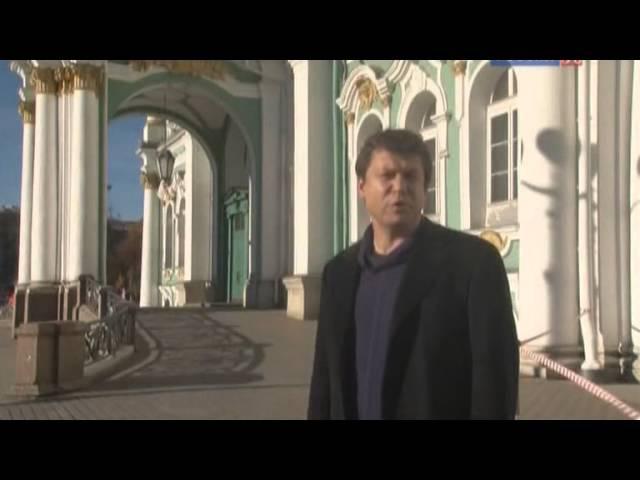 Искатели Тайна узников Кекстольмской крепости 29 11 2013