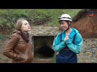 У входа в лабиринты Сармановского рудника. Побег из города