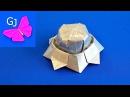 Как сделать из бумаги тарелку звезду