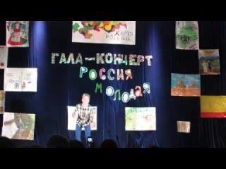 Артек Лазурный, 15 смена, Гала-концерт, Артем Клюев, Мордовия