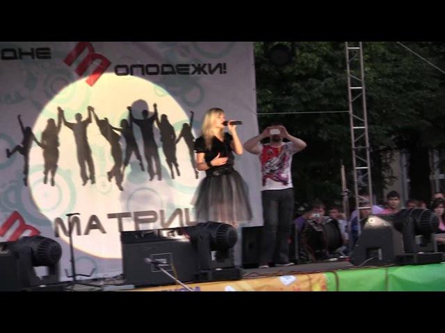 Катя Чехова - Крылья (27.06.2011, г. Йошкар-Ола)
