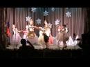 Новогодний концерт 2014 Танец Добрый жук