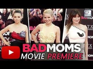Bad Moms MOVIE PREMIERE Full Video | Mila Kunis, Kristen Bell | Lehren Hollywood