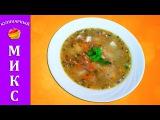 Рыбный суп из консервы - вкусный рецепт супа за 25 минут!