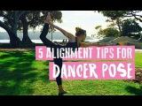 Dancer Pose - Yoga Natarajasana Pose (FitABS)