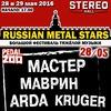 28 и 29 мая 2016 - Russian Metal Stars - Москва