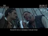 Все грехи фильма Пираты Карибского моря. Проклятие Черной жемчужины.