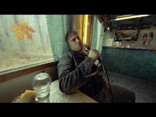 """Жуки ft. Дмитрий Нагиев - Батарейка (OST """"Самый лучший день"""" 2015. Прямая вырезка из фильма 720 HD)"""