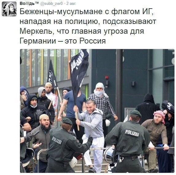 Анекдоты про политиков №467