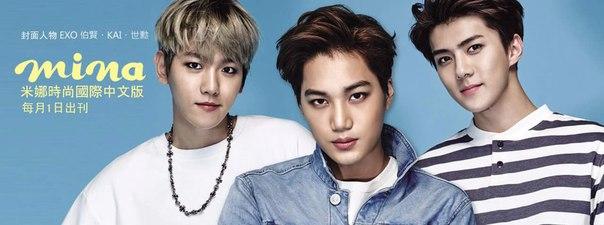 [COMMERCIAL] 160229 #EXO #Baekhyun @ mina米娜時尚國際中文版 Facebook Update