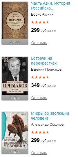 скачать книги бесплатно и без регистрации в формате fb2