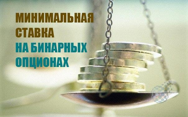 Инструкция бинарных опционов-4