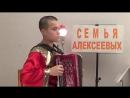 Сормовская лирическая. РуСкая гармонь.  Егор Алексеев.