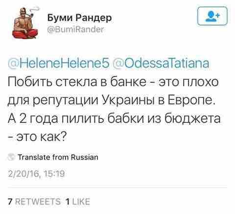 Украина выполняет обязательства по обеспечению транзита российских грузовиков. Протесты активистов носят мирный характер, - Мининфраструктуры - Цензор.НЕТ 7158