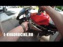 Мини мотоцикл для детей и взрослых