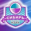 """Спортивный клуб """"НЗХК - Сибирь"""""""