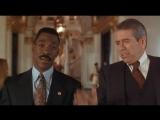 Достопочтенный джентльмен - The Distinguished Gentleman  1992
