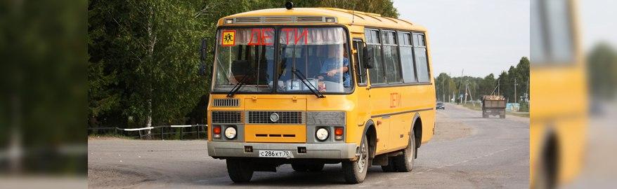 Правила перевозки детей с 1 января 2017 года