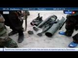 В Сирии задержали ракетчиков, подозреваемых в атаке на российский Ми-8