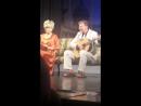 Людмила Артемьева и Николай Добрынин в комедийном спектакле Близкие люди