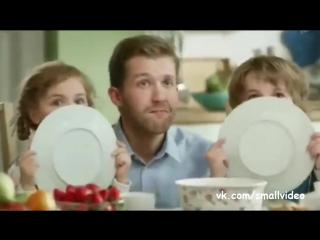 Реклама =) ...и тогда мама сказала: