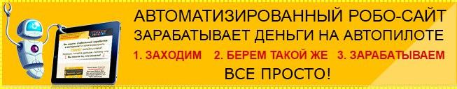 eksmo-birzha-kriptovalyut-vhod-v-obhod-blokirovki-7